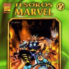 Cómics: TESOROS MARVEL Nº 5 LOS VENGADORES: LOS AÑOS PERDIDOS 1. Lote 56926867