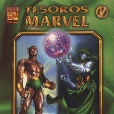 Cómics: TESOROS MARVEL Nº 6 LOS VENGADORES: LOS AÑOS PERDIDOS 2. Lote 56926878