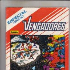 Comics: FORUM - VENGADORES ESPECIAL VERANO 1988. . Lote 56928973