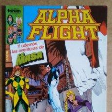 Cómics: ALPHA FLIGHT VOL. 1 Nº 25. Lote 121417862
