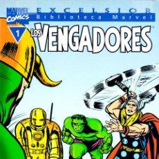 Cómics: BIBLIOTECA MARVEL LOS VENGADORES.FORUM.COMPLETA.32 TOMOS.PERTECTA.. Lote 48467850