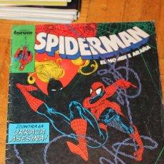 Cómics: SPIDERMAN 208 VOLUMEN 1 FORUM. Lote 57373964