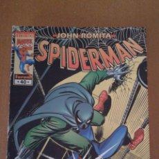 Cómics: SPIDERMAN DE JOHN ROMITA NUMERO 40 ( FORUM ). Lote 57509672