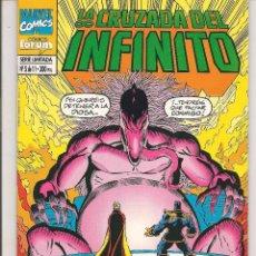 Cómics: LA CRUZADA DEL INFINITO. Nº 5 DE 11. FORUM 1994. (Z/C3). Lote 57913597