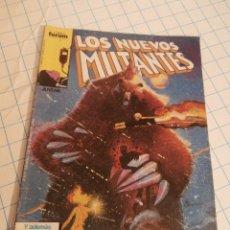 Cómics: COMIC NUEVOS MUTANTES FORUM Nº 19. Lote 57991551