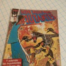 Cómics: COMIC NUEVOS MUTANTES FORUM Nº 28. Lote 57991631