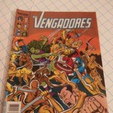 Cómics: COMIC VENGADORES FORUM Nº 75. Lote 57993282