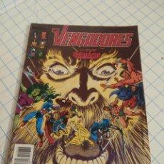 Cómics: COMIC VENGADORES FORUM Nº 76. Lote 57993486