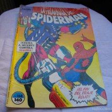 Cómics: COMICS - FORUM - SPIDERMAM Nº 154 -- VER FOTOS - MIRAR TODOS MIS LOTES DE TEBEOS. Lote 58092292
