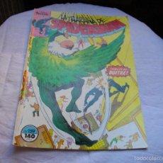 Cómics: COMICS - FORUM - SPIDERMAM Nº 159 -- VER FOTOS - MIRAR TODOS MIS LOTES DE TEBEOS. Lote 58092890