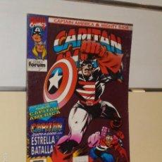 Cómics: CAPITAN AMERICA VOL. 2 Nº 8 FORUM OFERTA. Lote 58142918