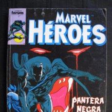 Cómics: MARVEL HEROES - PANTERA NEGRA - RETAPADO - DEL Nº 45 AL Nº 49 - FORUM.. Lote 58449086
