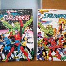 Cómics: STARJAMMERS (PATRULLA X) COMPLETA 2 TOMOS PRESTIGIOS. Lote 58636324