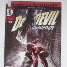 Cómics: MARVEL KNIGHTS: DAREDEVIL Nº 54. FORUM. Lote 58716440