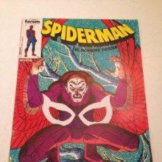 Cómics - SPIDERMAN VOL 1 Nº 17. FORUM 1983. SAVIUK. BAGLEY. MILGROM. MCFARLANE. BUSCEMA. - 58766313