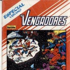 Cómics: VENGADORES.ESPECIAL VERANO.FORUM. Lote 59442750