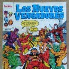 Fumetti: LOS NUEVOS VENGADORES Nº 15 - FORUM . Lote 60293911