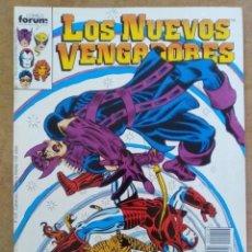 Fumetti: LOS NUEVOS VENGADORES Nº 19 - FORUM - IMPECABLE. Lote 60294091