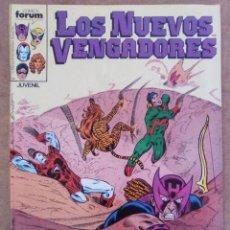 Fumetti: LOS NUEVOS VENGADORES Nº 20 - FORUM - IMPECABLE. Lote 60294123