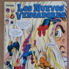 Fumetti: LOS NUEVOS VENGADORES Nº 31 - FORUM . Lote 60294767