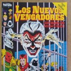 Fumetti: LOS NUEVOS VENGADORES Nº 33 - FORUM - IMPECABLE. Lote 60294879