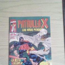 Cómics: ATRULLA X LOS AÑOS PERDIDOS 3 FORUM. Lote 60833151