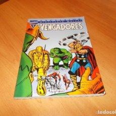 Cómics: LOS VENGADORES Nº 1 LINEA EXCELSIOR NUEVO. Lote 61931148