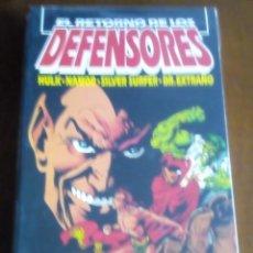 Cómics: EL RETORNO DE LOS DEFENSORES EXTRA VERANO TOMO COMO NUEVO L2P3. Lote 62250384