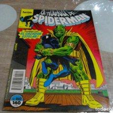 Cómics: COMICS SPIDERMAN Nº 160 EL DE LAS FOTOS - VER TODOS MIS LOTES DE TEBEOS. Lote 62250440
