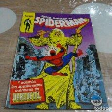 Cómics: COMICS SPIDERMAN Nº 125 EL DE LAS FOTOS - VER TODOS MIS LOTES DE TEBEOS. Lote 62250616