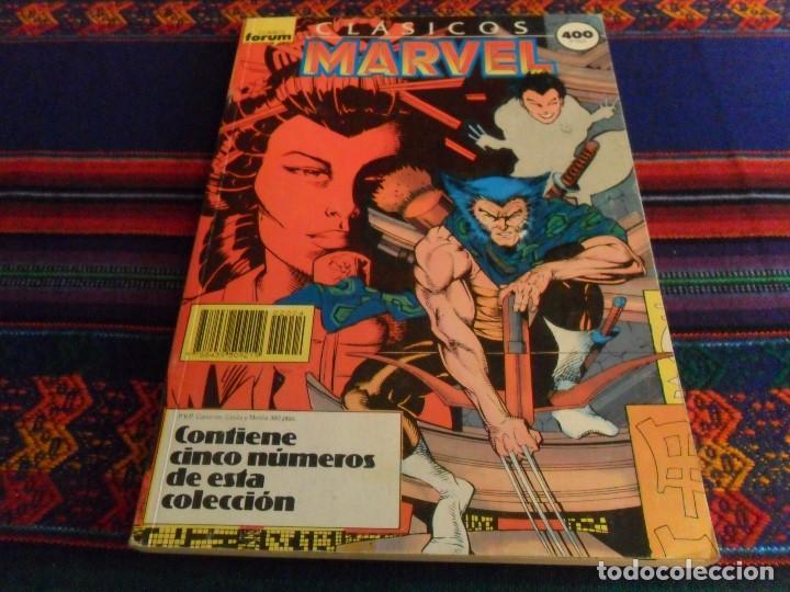 RETAPADO FORUM VOL. 1 CLÁSICOS MARVEL NºS 16 AL 20 LOBEZNO PATRULLA X. 1989. MBE. (Tebeos y Comics - Forum - Retapados)