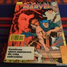 Cómics: RETAPADO FORUM VOL. 1 CLÁSICOS MARVEL NºS 16 AL 20 LOBEZNO PATRULLA X. 1989. MBE.. Lote 62870660
