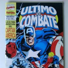 Cómics: COMIC CAPITÁN AMÉRICA SERIE ULTIMO COMBATE Nº 1. Lote 63789523