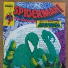 Cómics: SPIDERMAN VOL. 1 Nº 209 1ª EDICION - FORUM . Lote 64943171