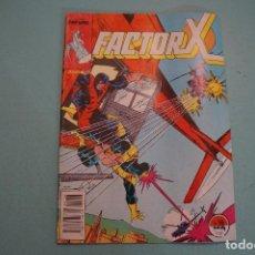 Cómics: COMIC DE FACTOR X AÑO 1989 Nº 16 DE COMICS FORUM LOTE 2 C. Lote 65030143