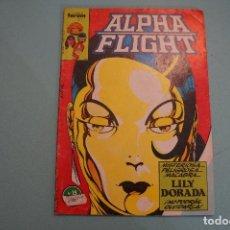 Cómics: COMIC DE ALPHA FLIGHT AÑO 1986 Nº 15 DE COMICS FORUM LOTE 2 C. Lote 65031515