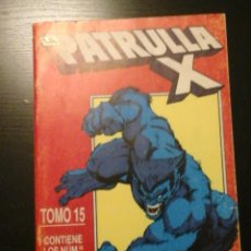 Cómics: PATRULLA X NÚMEROS 106 AL 110 EN UN RETAPADO. Lote 65675922