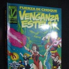 Cómics: FUERZA DE CHOQUE. VENGANZA ESTELAR. TOMO FORUM. Lote 66055270