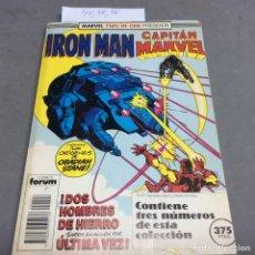 Cómics: IRON MAN CAPITAN MARVEL , 1ª SERIE DE FORUM - TOMO REETAPADO CON LOS Nº 44, 45, 46. Lote 67553537