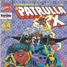Cómics: COLECCIÓN COMPLETA PATRULLA-X DE FORUM VOL UNO. MUY NUEVA.. Lote 67841217