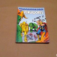 Cómics: VENGADORES 1 BIBLIOTECA MARVEL FORUM PANINI EXCELENTE ESTADO. Lote 68394985