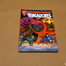 Cómics: VENGADORES 4 BIBLIOTECA MARVEL FORUM PANINI EXCELENTE ESTADO. Lote 68395243