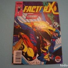 Cómics: COMIC DE FACTOR X AÑO 1990 Nº 33 DE COMICS FORUM LOTE 5 C. Lote 69074141