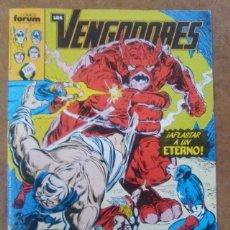 Cómics: LOS VENGADORES VOL. 1 1ª EDICION Nº 90 - FORUM - BUEN ESTADO. Lote 186194532
