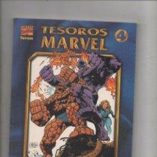 Cómics: TESOROS MARVEL Nº 1 LOS 4 FANTASTICOS - LOS AÑOS PERDIDOS 1.SA. Lote 69363229