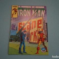 Cómics: COMIC DE IRON MAN EL HOMBRE DE HIERRO AÑO 1987 Nº 25 DE COMICS FORUM LOTE 7. Lote 69843473
