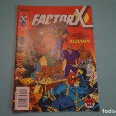 Cómics: COMIC DE FACTOR X AÑO 1990 Nº 35 DE COMICS FORUM LOTE 6 F. Lote 69845509