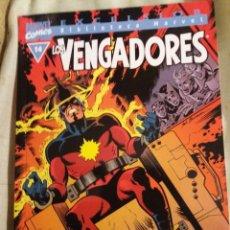 Cómics: BIBLIOTECA MARVEL LOS VENGADORES, TOMO 14, EDITORIAL PLANETA DE AGOSTINI, BLANCO Y NEGRO. Lote 69972557