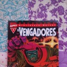 Cómics: BIBLIOTECA MARVEL VENGADORES 4. Lote 70084125