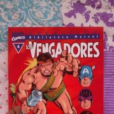 Cómics: BIBLIOTECA MARVEL LOS VENGADORES 6 NUEVO. Lote 70084245